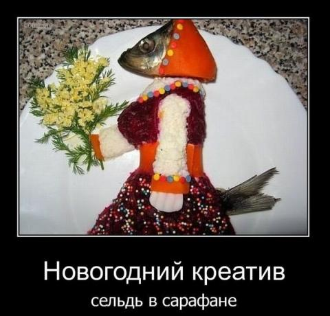 http://online-cook.ru/images/stories/Foto/kreativ-noviy-god.jpg